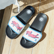 2020 Hot Sale Home Slippers for Men Black Men Youth Casual S