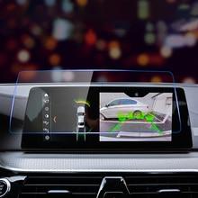6.5 inch GPS navigation protective film for BMW E46 E90 F30 E36 E91 X1 tempered glass car screen protector auto accessories car gps navigation tempered glass screen protector film 1pcs for bmw x3 g01 bmw x4 g02 2018