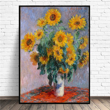 Claude Monet Famous Sunflower Oil Painting on Canvas Posters and Prints Cuadros Wall Art Pictures For Living Room claude monet anemone oil painting on canvas posters and prints wall picture for living room home decoration