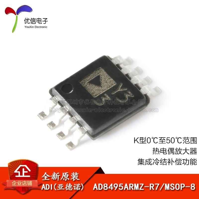 Original genuíno AD8495ARMZ-R7 MSOP-8 k-tipo 50 deg.] C para a faixa de 0 amplificador termopar