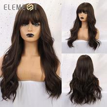 Элемент длинный коричневый парик для белых/черных женщин синтетические