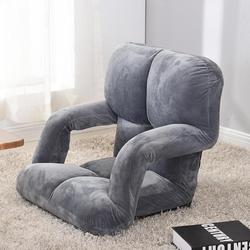 Składane krzesło podłogowe do salonu Janpanese dmuchana Sofa miękka Futon z podłokietnikiem i regulowanym oparciem meble wielofunkcyjne