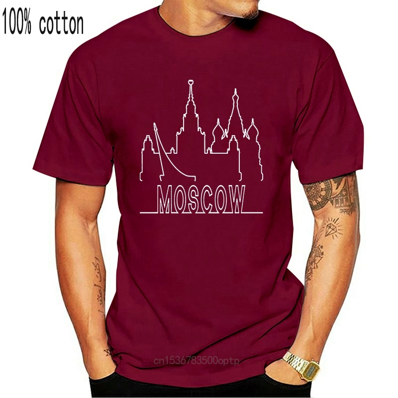 MOSCOW RUSSIA SKYLINE KREMLIN LOVE PRIDE TOURIST Mens Charcoal T-Shirt