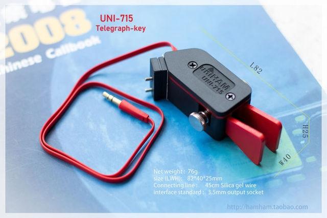 Gratis verzending UNI 715 Automatische Paddle Key Keyer CW Morse Code voor HAM RADIO YAESU FT 817 818 rechterhand of linkerhand