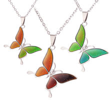 Модное новое ожерелье бабочка меняющая цвет чувствительное к