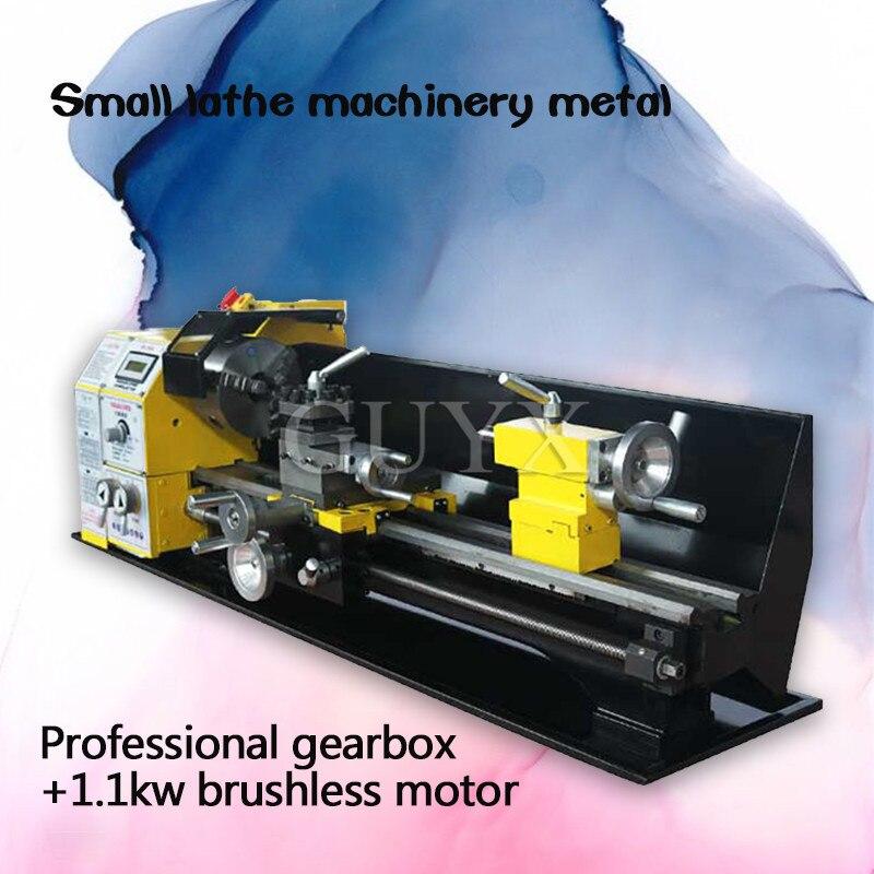 Небольшой многофункциональный бытовой 220В деревообрабатывающий маленький токарный станок для обработки металла ручной бисер машина