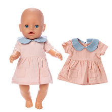 Doll Dress Fit For 43cm Baby Doll Doll Reborn Babies Clothes And 17inch Doll Accessories(China)