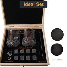8 pçs conjunto de pedras de uísque de refrigeração 2 óculos caixa de madeira cubos de gelo reutilizáveis para uísque vinho cerveja bebidas frescas barra acessórios
