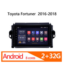 Autoradio android 2 32G 8 core pour toyota land cruiser 2016 2017 2018 central multimidia dvd automotivo autoradio coche 1 din BT(China)