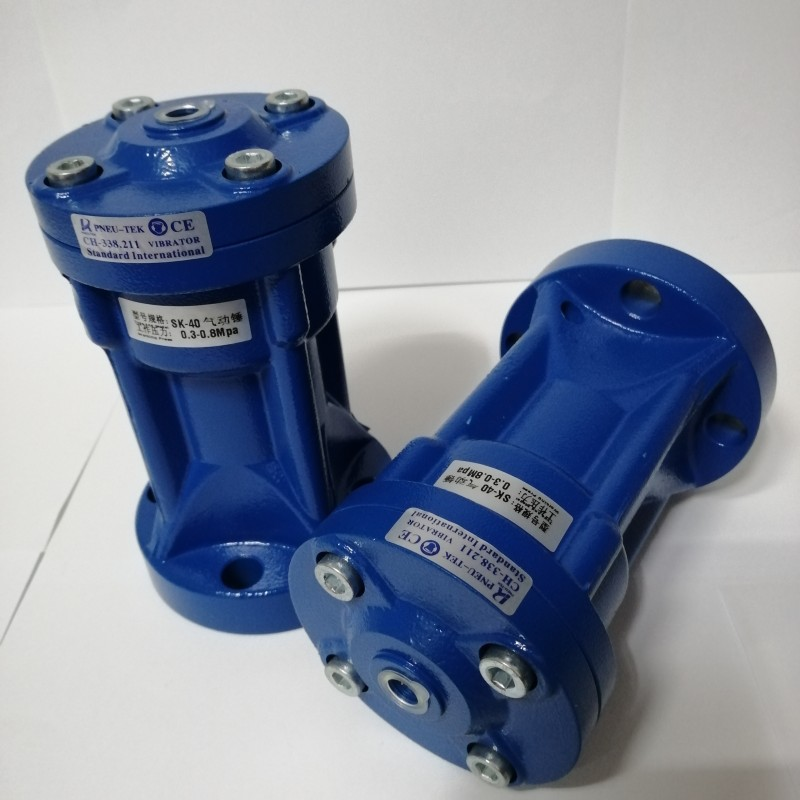Пневматический молоток SK40, пневматический молоток, пневматические Вибраторы, Ударный Молоток SK40