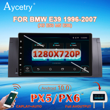 PX6 أندرويد 10 1 الدين راديو السيارة مشغل وسائط متعددة AutoRadio الصوت لسيارات BMW/E39/X5/E53 السيارات ستيريو لتحديد المواقع والملاحة رئيس وحدة DSP IPS