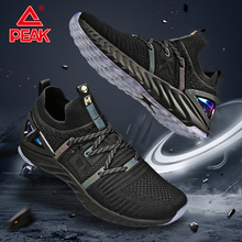 PEAK TAICHI Women Running Shoes Fashion Durable Breathable Cushioning Rebound Sneakers With Gift MIB T-shirt