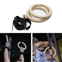 Гимнастические кольца деревянные гимнастические с регулируемыми