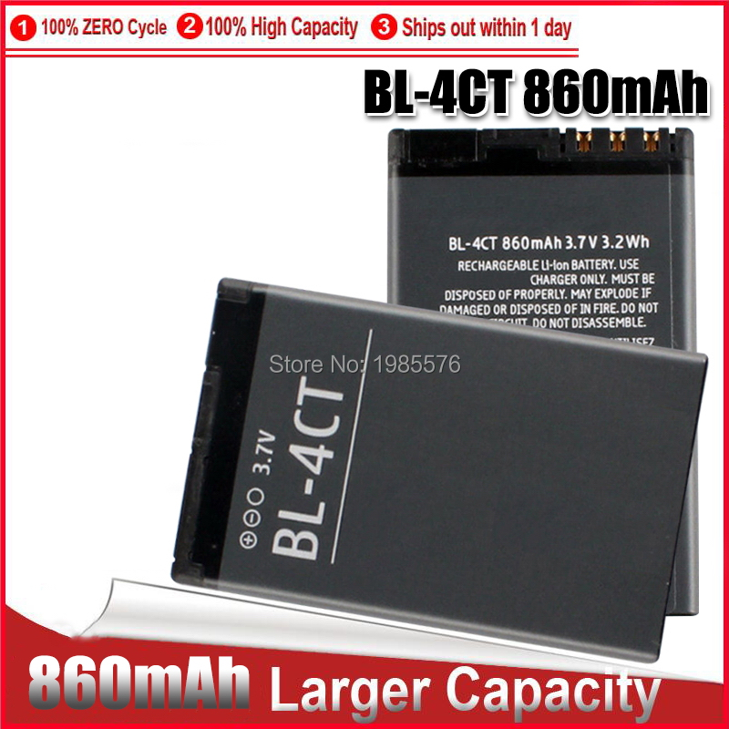 1-5pc 860mAh Replacement Phone Battery BL-4CT BL4CT BL 4CT Batteries for Nokia 5310 6700s 7310c 2720F 5630XM 6600F 7205 X3(China)