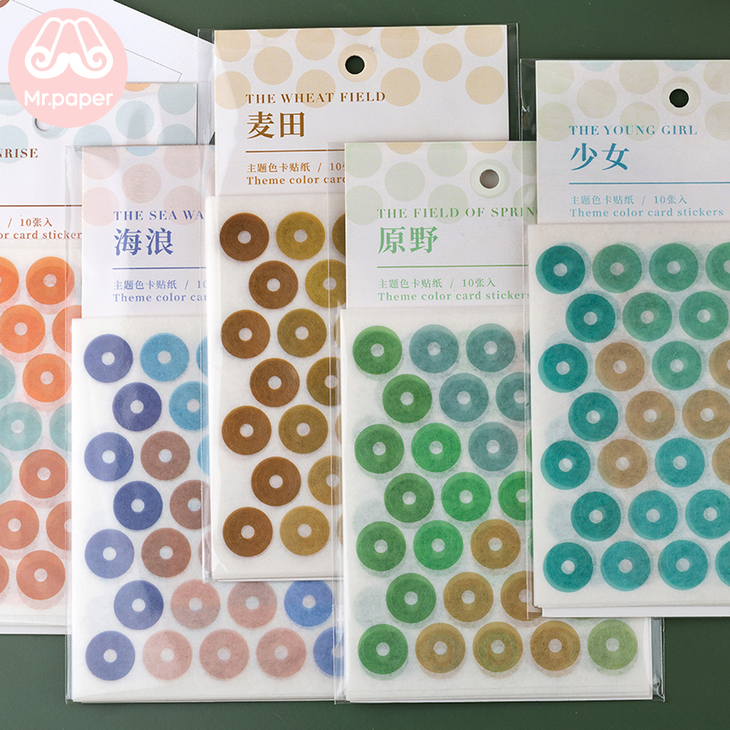 Mr.paper 6 Designs 10Pcs/pack Colorful Circle Square Geometry Deco Stickers Scrapbooking Bullet Journal Deco Stationery Stickers