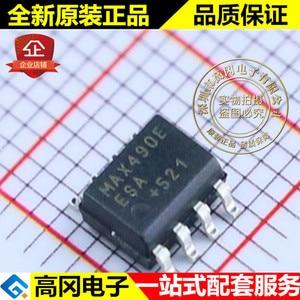 5 шт. MAX490EESA MAX490E SOP8 MAXIM RS422 RS485