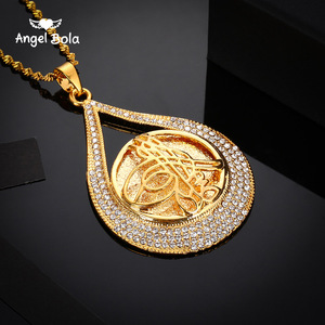Image 1 - Turkey Coin Pendant Allah Necklace for Women/Men Gold Color Metal Coins Muslim Necklace Jewelry Turk Gifts With AAA Rhinestone