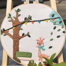 1 Set DIY Needlework Embroidery Kits Home Decor Tree and Bird Animals Plants Novice Practice Diy Cross Stitch