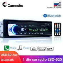 Camecho Bluetooth Autoradio Car Stereo Radio FM Aux Input Receiver SD USB JSD 520 12V In dash 1 din Car MP3 Multimedia Player