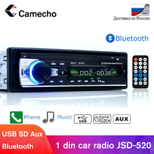 Camecho autorradio estéreo con Bluetooth para coche, receptor de entrada Aux, FM, SD, USB, JSD 520, 12V, en tablero, reproductor Multimedia MP3, 1 din