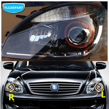 For Geely SC7,SL,Car front headlight head light assembly,