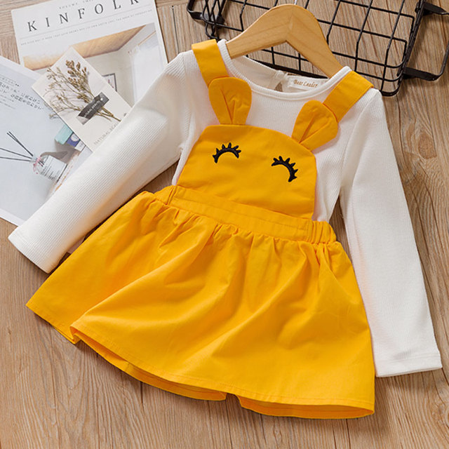 Menoea Baby Clothes College...