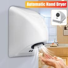 AUGIENB сушилка для рук 800 Вт отель для коммерческих помещений, сушилка для рук электрическая автоматическая индукция руки сушильное устройство бытовой техники