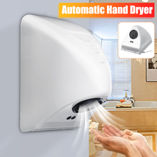 Hand Dryer 800W Hotel Commercial Hand Dryer Electric Automat