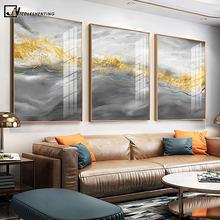 Doré gris abstrait graphique Art toile peinture de luxe Style affiche impression nordique contemporain mur photo moderne décor à la maison