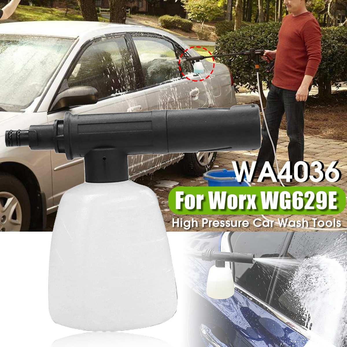 Short Lance Nozzle Soap Pots For WORX WG629E.1 WG629E.9 WG629E.91 WG629.91 WG629E WG629E.M1 WG629E.M2 WU629 WU644E WA4036