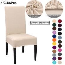 1/2/4/6pcs Solid Color Chair…