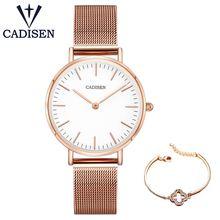 Легкие роскошные женские часы cadisen ультратонкие кварцевые