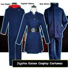 Костюм для косплея из аниме «джутсу» косплей Юджи итадори кугисаки