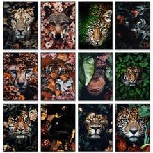 Flor folhas animais impressão em tela cartaz rei da selva leão tigre leopardo pintura da arte da parede quadro decorativo para sala de estar