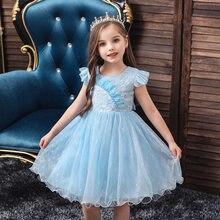 Children's Dress Princess Dress Girl Net Yarn Pontoon Flower Children's Wedding Evening Dress