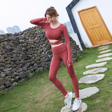 Fashion new sports suit long sleeve fitness running cross navel sexy suit. Sweat-sucking, quick-drying,