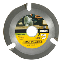 125mm 115mm 3T Multitool Grinder Saw Disc Circular Saw Blade Carbide Tipped Wood Cutting Disc Carving Disc Tool Multitool Blades