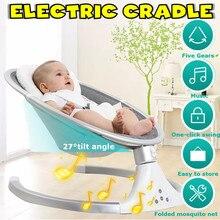 635*635*150 мм для новорожденного ребенка, качели для сна, батут, качалка, Успокаивающая электрическая колыбель, кресло-качалка с подушкой на сиденье