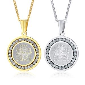 Image 4 - 4 Qul ожерелье Мусульманский Исламский хадж Умра серебряный цвет CZ камень кулон мужские ювелирные изделия