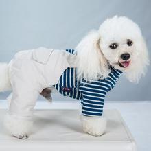 Полосатые комбинезоны для собак четыре ноги Одежда питомцев