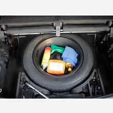 Для skoda kodiak коробка для хранения багажника Модифицированная