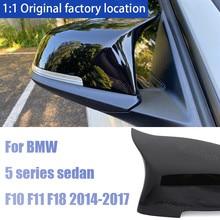 2 pçs brilhante carro preto brilhante substituição para bmw série 5 sedan f10 f11 f18 2014-2017 espelho retrovisor capa caps m estilo