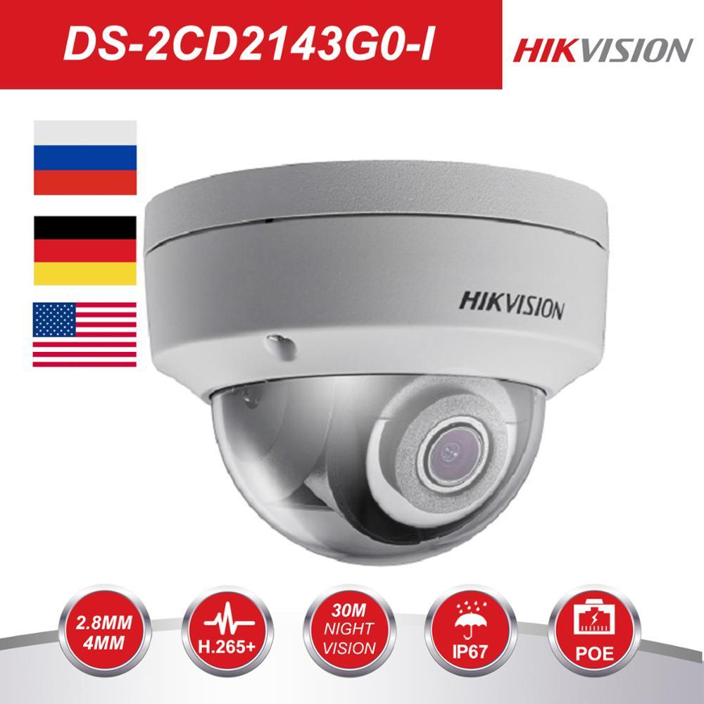 Hikvision 4MP dôme CCTV IP caméra POE DS-2CD2143G0-I CMOS IR réseau sécurité Version nocturne caméra H.265 avec fente pour carte SD IP 67
