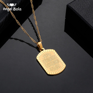 Image 1 - 316L Stainless Steel Gold Muslim Allah Ayatul Kursi Pendant Necklace for Men Women Islam Quran Scriptures Gift Arab Jewelry