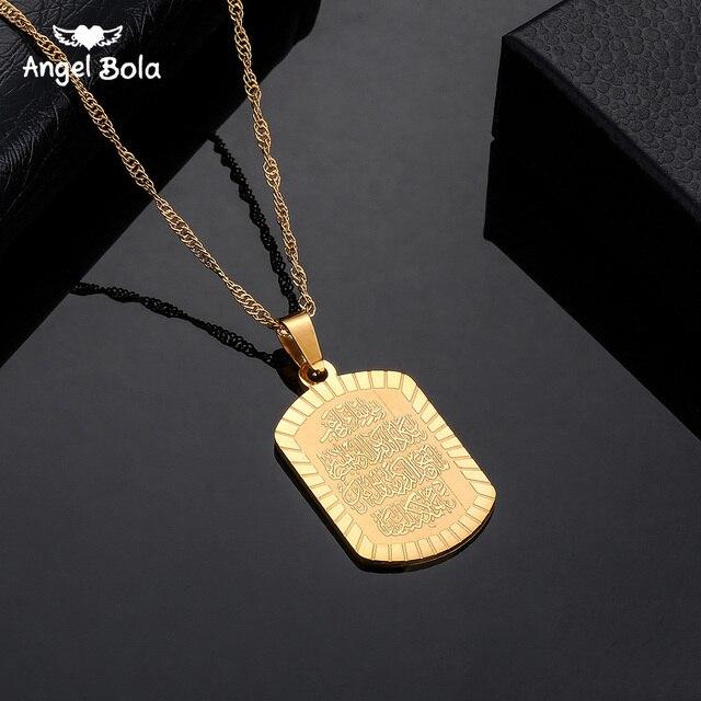 316L Stainless Steel Gold Muslim Allah Ayatul Kursi Pendant Necklace for Men Women Islam Quran Scriptures Gift Arab Jewelry