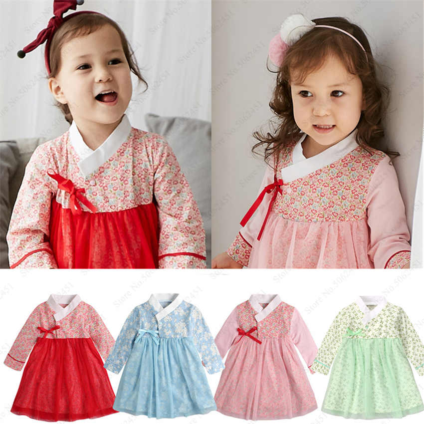 Kids Korean Style Traditional Baby Girls Party Formal Dress Hanbok Fashion Style Stage Performance Wedding Dresses Asian Clothes