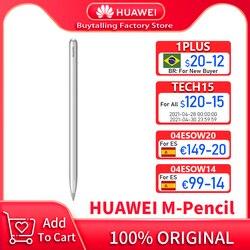 Оригинальный стилус Huawei HUAWEI M-Pencil для Huawei MatePad Pro Mate 40, емкостный стилус, ручка для планшета, Беспроводная зарядка