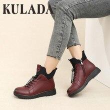 KULADA New Ankle Boot Double Zipper For Women Short Plush In