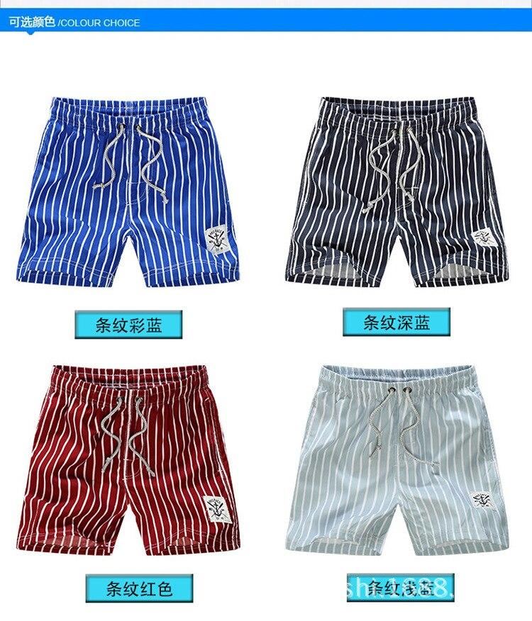Beach Shorts Men Summer Stripes Home Pants Fashion Casual Shorts Men's 1403 #-1