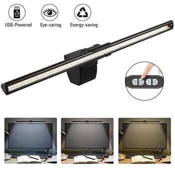 40cm USB LED Desk Lamps Dimmable Monitor Laptop Screen Light Bar LED Table Lamp Eye Protection Reading Lamp Indoor Lighting 1